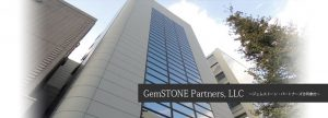 GemSTONE-Partners,-LLC 会社概要